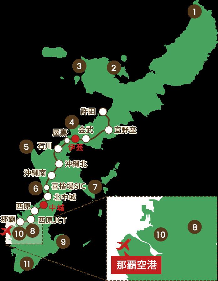 沖縄本島内 各拠点間の所要時間