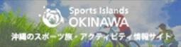 Sports Island OKINAWA