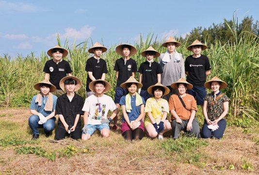 「学び」と「思い出作り」に最適な沖縄