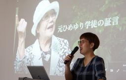 「【糸満市】ひめゆり平和祈念資料館 平和講話」のサムネイル画像