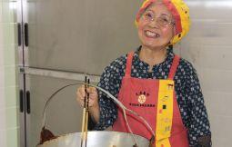 「【久米島】沖縄のおやつ教室(サーターアンダギー作り)」のサムネイル画像