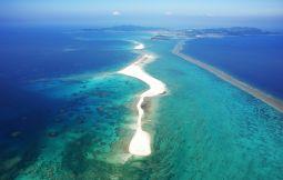 「【久米島】ハテの浜上陸ツアー」のサムネイル画像