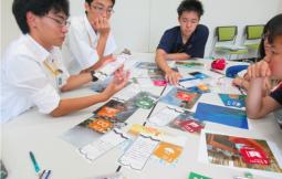 「【広域】SDGs探究プログラム(おきなわ世界塾)」のサムネイル画像