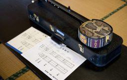 「【久米島】三線教室」のサムネイル画像