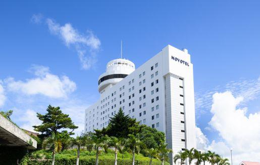 「ノボテル沖縄那覇」のサムネイル画像