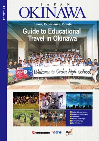沖縄修学旅行ナビ(英語版)のサムネイル画像