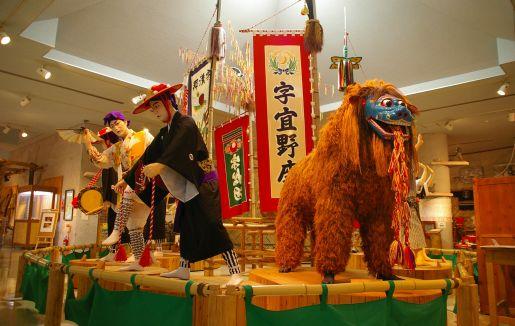「宜野座村立博物館」のサムネイル画像