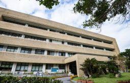 「【西原町】琉球大学キャンパスツアー」のサムネイル画像